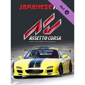 Assetto corsa - Japanese Pack STEAM